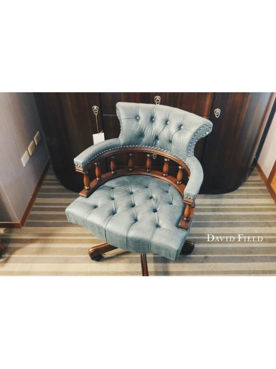 英式復古辦公椅(藍)